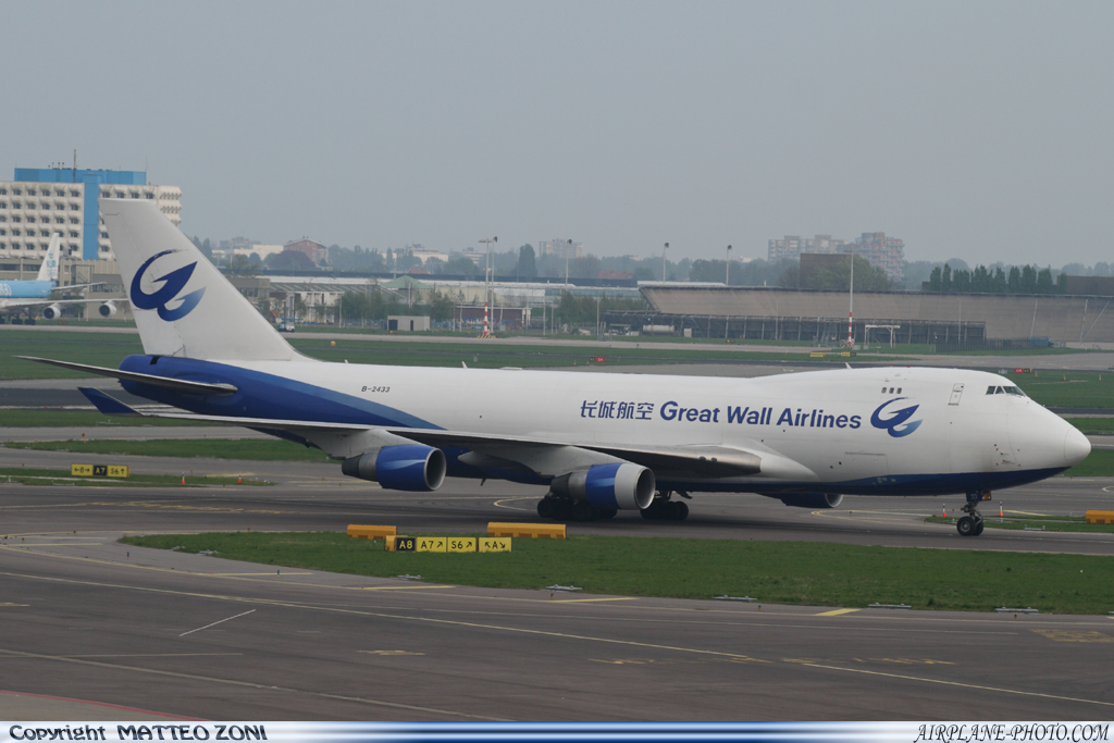 Photo Great Wall Airlines Boeing 747-412F/SCD