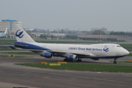 Great Wall Airlines Boeing 747-412F/SCD