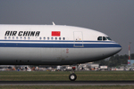 Air China Airbus A340-313X