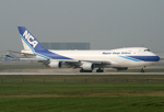 Nippon Cargo Airlines - NCA Boeing 747-481F/SCD